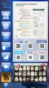 EUP app 7