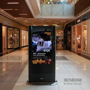 Дигитални тотеми OctaEdge