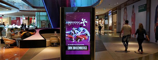 Digital signage totems Paradise Center